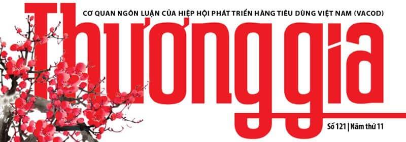 Tạp chí thương gia – Cơ quan ngôn luận của Hiệp hội phát triển hàng tiêu dùng Việt Nam.